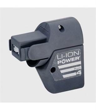 Сменная батарея Li-Ion Power Pack 4 - фото 4241
