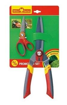 Ножницы для живой изгороди и ножницы многоцелевые набор HS-B/RA-X - фото 6286