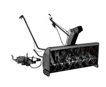 Снегоуборщик роторный Fast Attach + Комплект доработки снегоуборщика - фото 6553