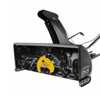 Снегоуборщик роторный NX15 RD - фото 8040